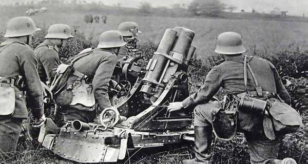 Minenwerfer lourd allemand de 25 cm